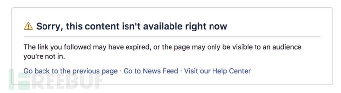 挖洞经验 | 价值$10000美金的Facebook任意图片删除漏洞