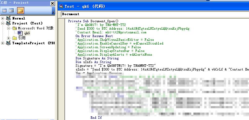针对VBA宏勒索软件BLUFISH的检测分析与有效防护