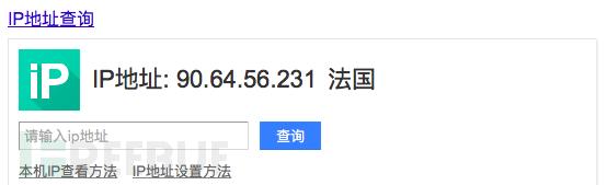 WX20171201-101309.png