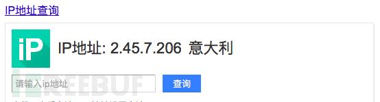 WX20171201-101413.png