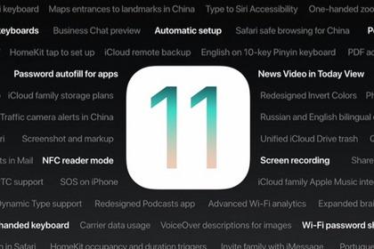 独家探寻阿里安全潘多拉实验室,完美越狱苹果iOS11.2.1