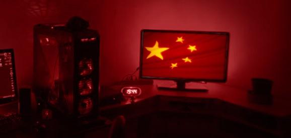 2017年Mcafee中国地区网络犯罪调查报告