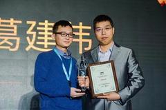 "XCTF联赛创始人诸葛建伟荣膺WitAwards2017""年度安全人物"""