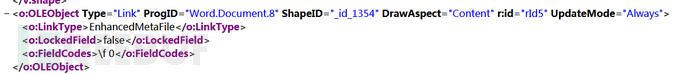 CVE 2017-0199漏洞利用的新姿势