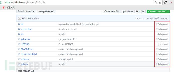 批量检测SQL注入
