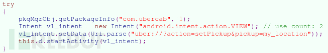 Android恶意软件偷取Uber凭证