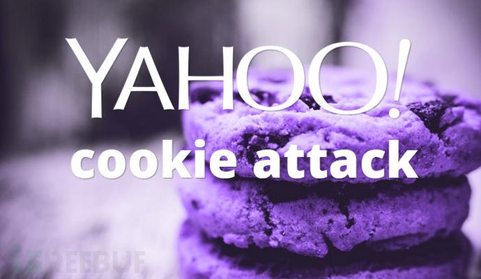 yahoo-cookiess.jpg