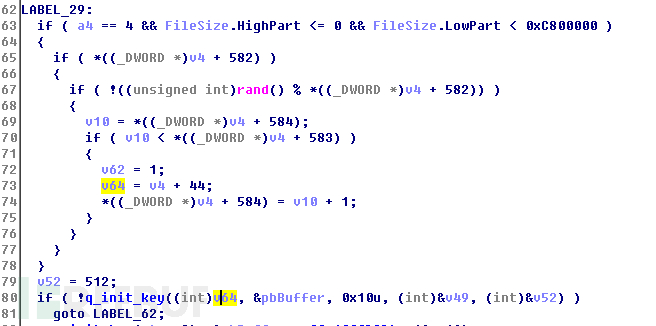 2017 勒索软件威胁形势分析报告