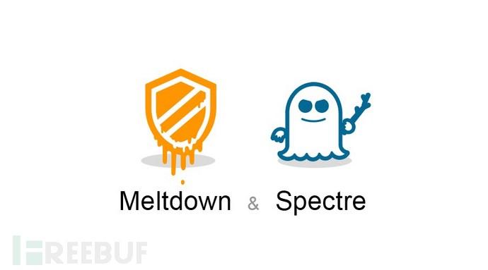 处理器Meltdown & Spectre漏洞修复