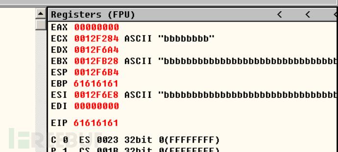 远程RPC溢出EXP编写实战之MS06-040