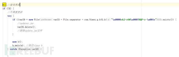 CVE-2017-8759漏洞新利用:Java Keylogger盗号木马分析