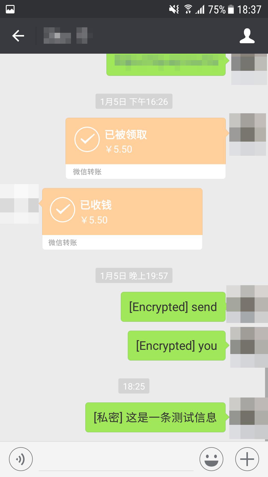 微信偷看聊天记录?看完这篇你就不怕了