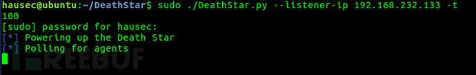 渗透测试自动化:使用NTLM中继和Deathstar获取域管理员权限