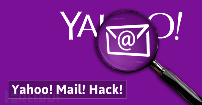 how-to-hack-yahoo-email-account.png