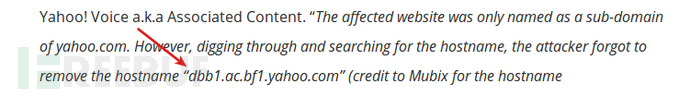 Yahoo! 由于在 yahoo.com 子域上部署了易受攻