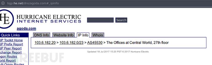 使用 IP 地址找到 AS 编号