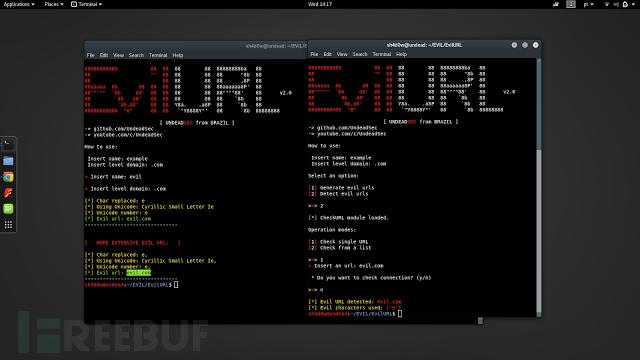 EvilURL_3_sc.png