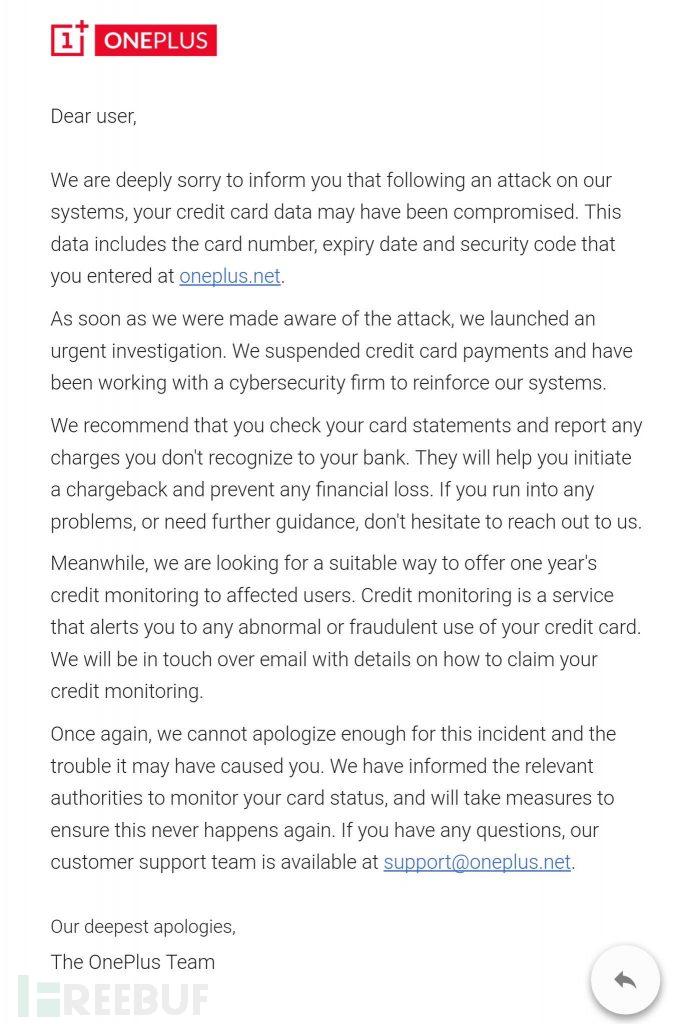就Oneplus支付漏洞讨论在线支付中的安全风险
