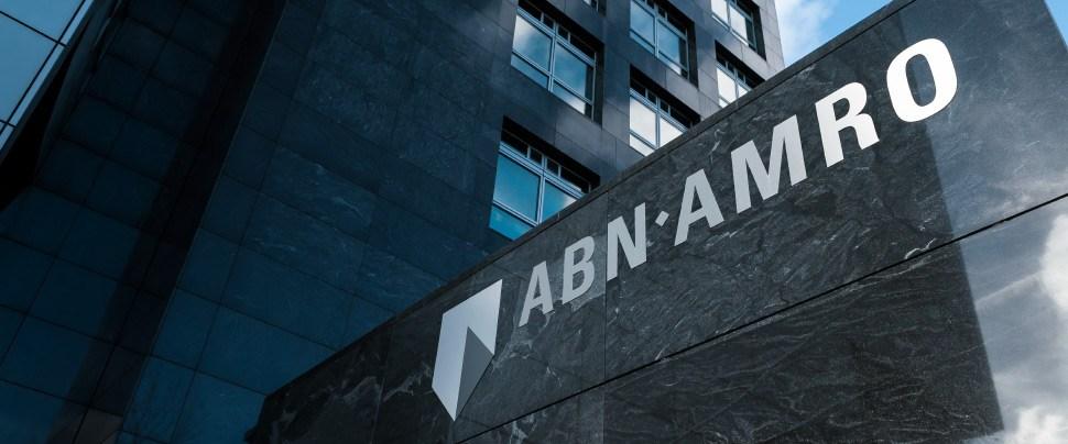 疑似俄罗斯黑客报复,荷兰三大银行及税务机构遭DDoS攻击
