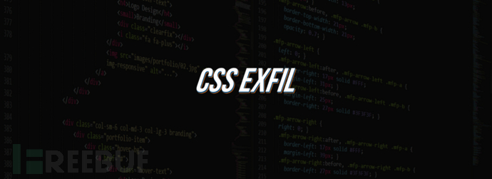 CSS代码可能被用来收集敏感用户数据