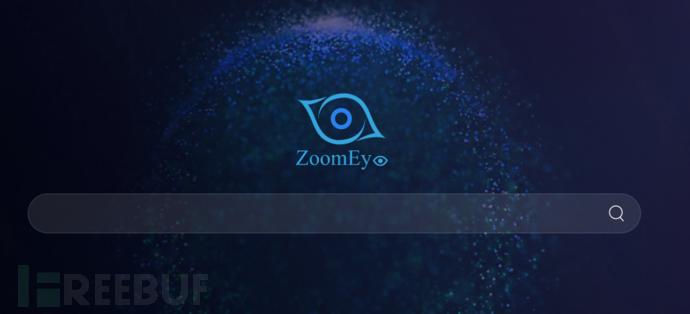 信息收集利器——ZoomEye
