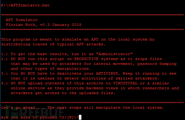 APTSimulator:一款功能强大的APT模拟攻击工具集
