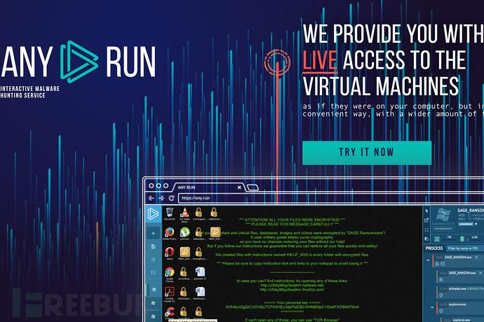 Any.Run交互式恶意软件分析沙盒服务现向公众免费开放