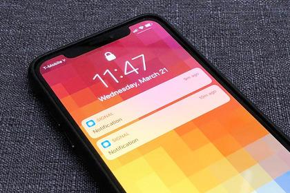 苹果Siri被曝隐私漏洞:锁屏通知直接读取