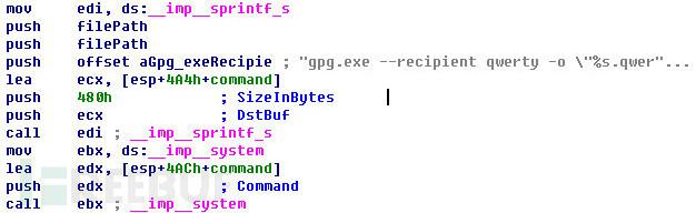 图6 gpg.exe加密文件