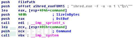 图7 shred.exe覆盖原始文件