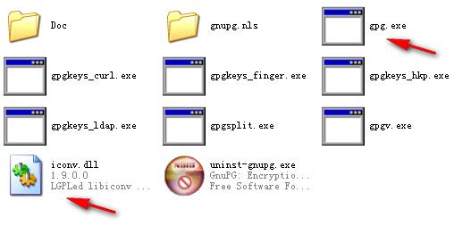 图8 GnuPG安装文件