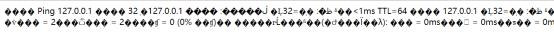 代码注入总结---20180312第二次批注最终2708.png