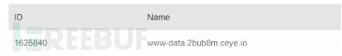 代码注入总结---20180312第二次批注最终3026.png