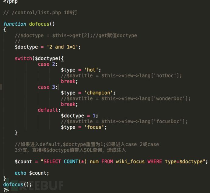 PHP弱类型引发的漏洞实例