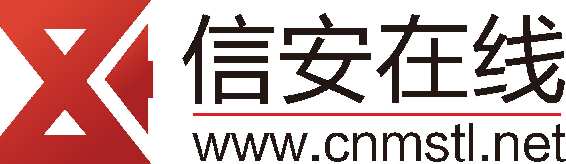 信安在线logo.png