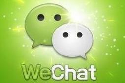 强网杯WeChat题目设计思路