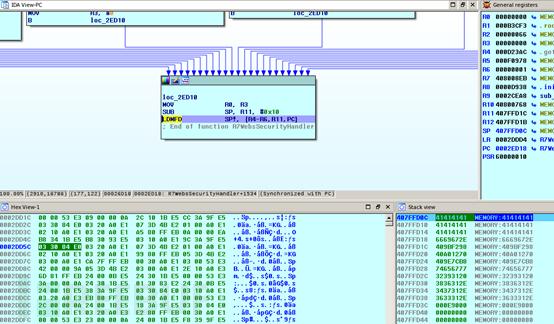 CVE-2018-5767 路由器远程代码执行