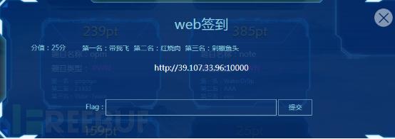 强网杯部分题目writeup终稿269.png