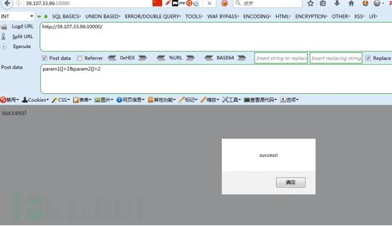 强网杯部分题目writeup终稿1233.png