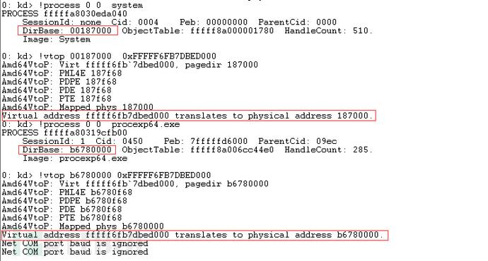 """一文读懂CPU漏洞""""裂谷""""TotalMeltdown"""