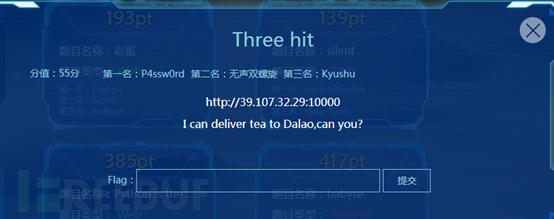 """由""""强网杯""""的three hit聊聊二次注入"""