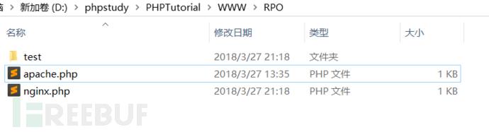 RPO分析1.png