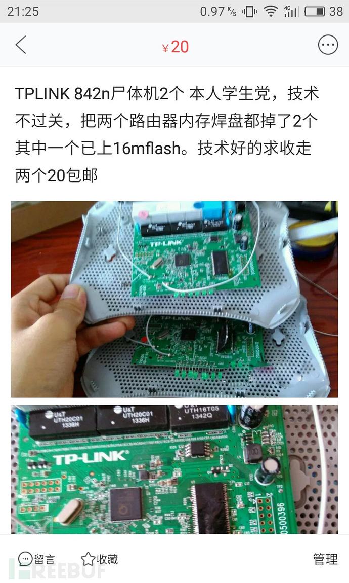 S80405-212530.jpg