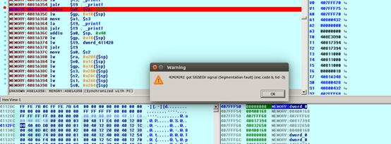 路由器漏洞分析第七弹:CVE-2018-8941 远程代码执行