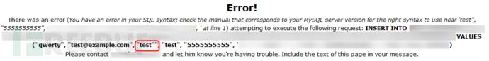利用密码重置功能实现账号劫持