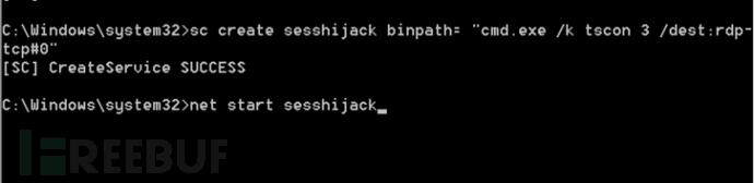 2rdp-session-hijacking-via-service.png