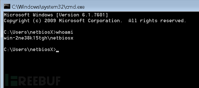 3rdp-session-hijacking-via-service-netbiosx-user.png