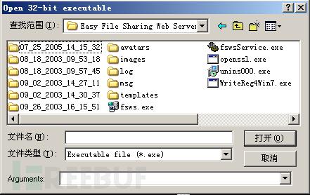 Windows漏洞利用开发教程 Part 4:SEH